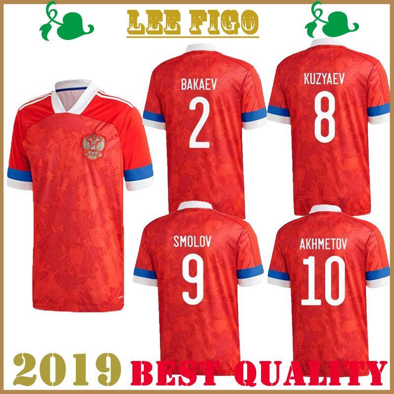 2020 Jersey de fútbol de Rusia # Akhmetov Dzyuba Footy Bakaev Kuzyaev Golovin Smolov Yusupov # 19-20 Rusia Camisa de fútbol Tamaño: S-XXL