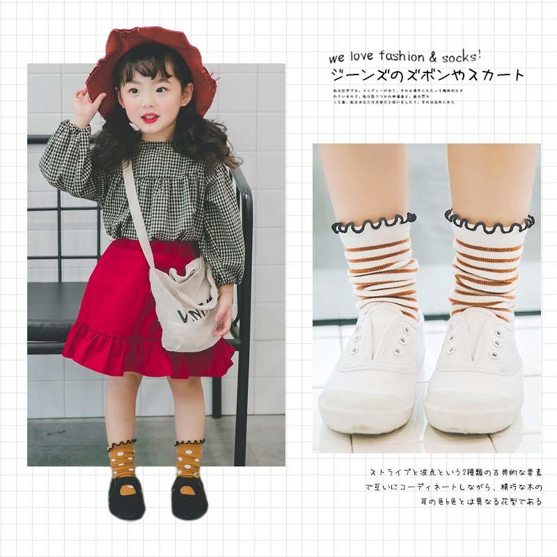 Korean Children Socks 2019 new Autumn Winter stripe Boys Socks Dots Girls Socks kids Best Sock student Sock Fashion Girl Clothes A1923