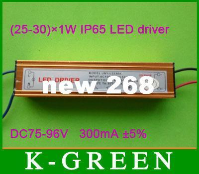 Freeshipping hot sales Waterproof high power LED driver led power supply with factory supply DC75-96V 300mA