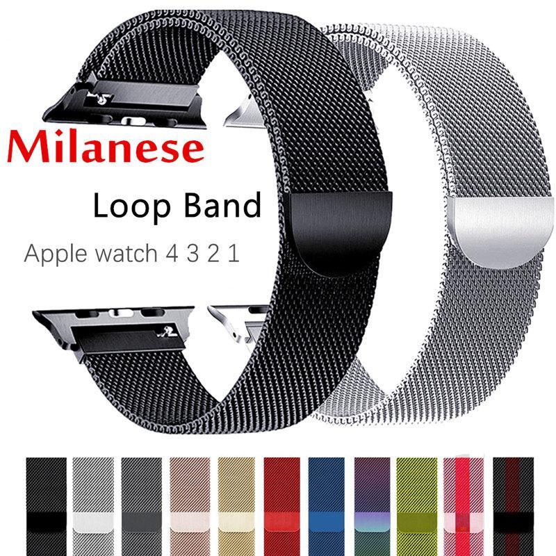 Milanese laço para AP Assista banda 44 milímetros 40 milímetros eu assisto 42 milímetros banda 38 milímetros inoxidável pulseira de aço pulseira de Ap relógio 5 4 3 38 42 44 milímetros