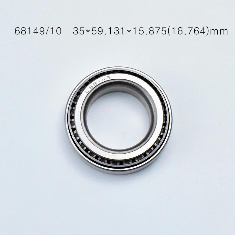68149 Конический роликовый подшипник LM68149 / 10 35 * 59.131 * 15.875 (16.764) мм