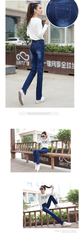 Jeans blu scuro Dal Han Joker Etero Pantaloni a vita elastici grandi iarde