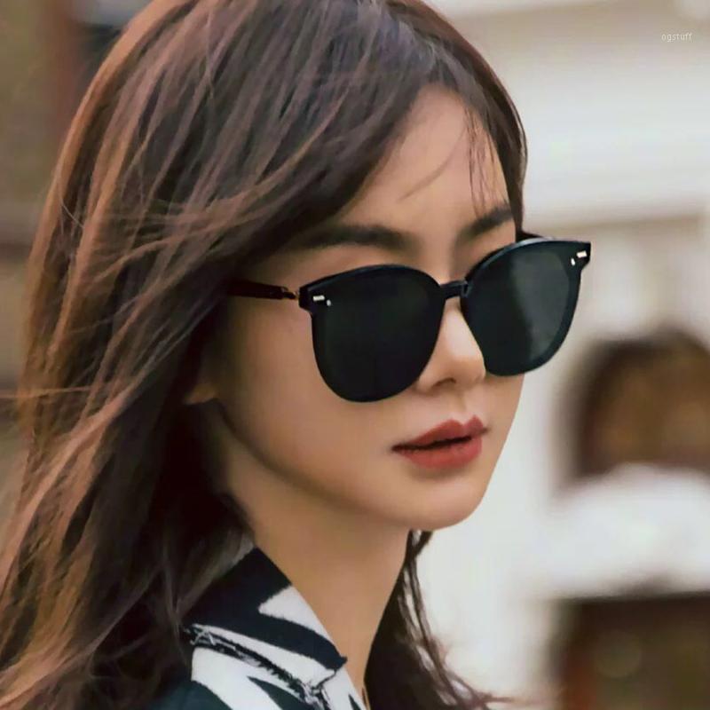 2020 coréenne doux monstre femmes Lunettes de soleil East Moon Fashion Lady élégante Cat Eye Sunglass femme Lunettes de soleil rétro originale Pack1