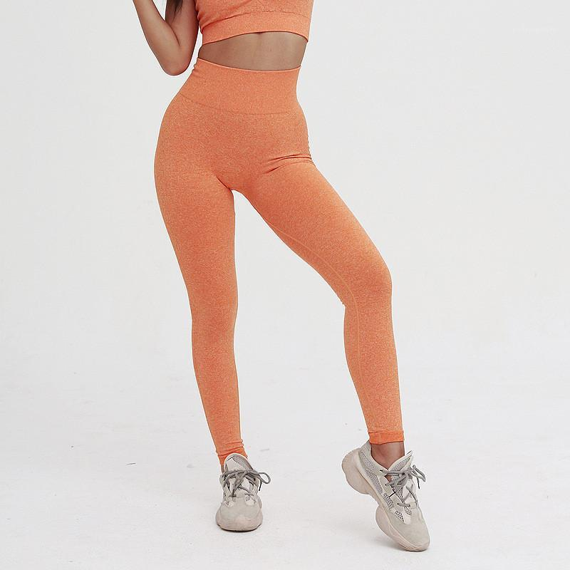 Pants Casual Knitted Sexy Women Leggings Yoga Sports Womens Leggings Fitness Long Skinny Ladies
