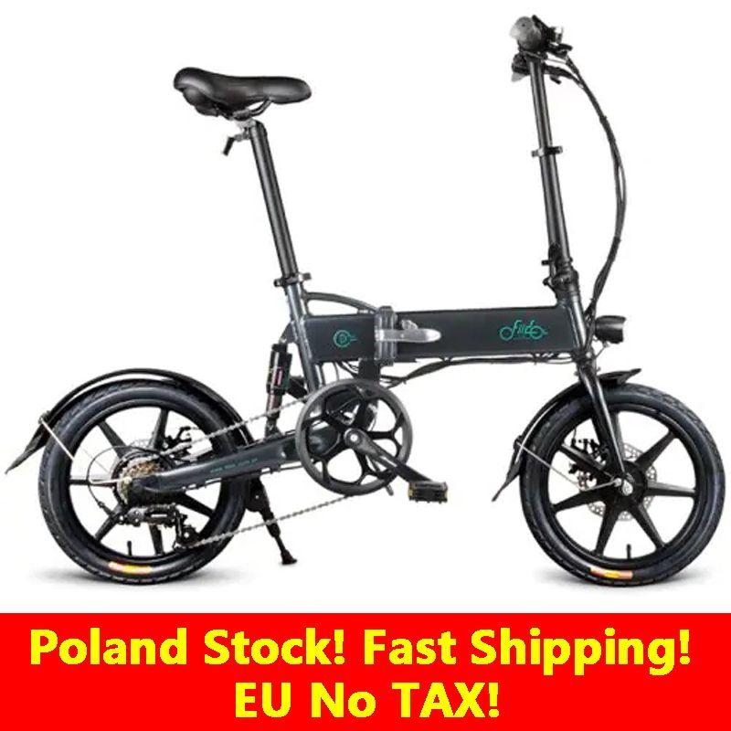 Vélo Fiido D2 / D2S Version 36V 7.8Ah 250w 16 pouces Pliant Vélo électrique à colombage 25km / H Max 50km Vélo électrique YouPin