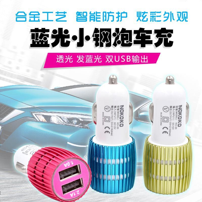 Pequeno Aço canhão Dual USB Car Charger BlueRay metal Car Charger Multi-Function Car Charger Telefone