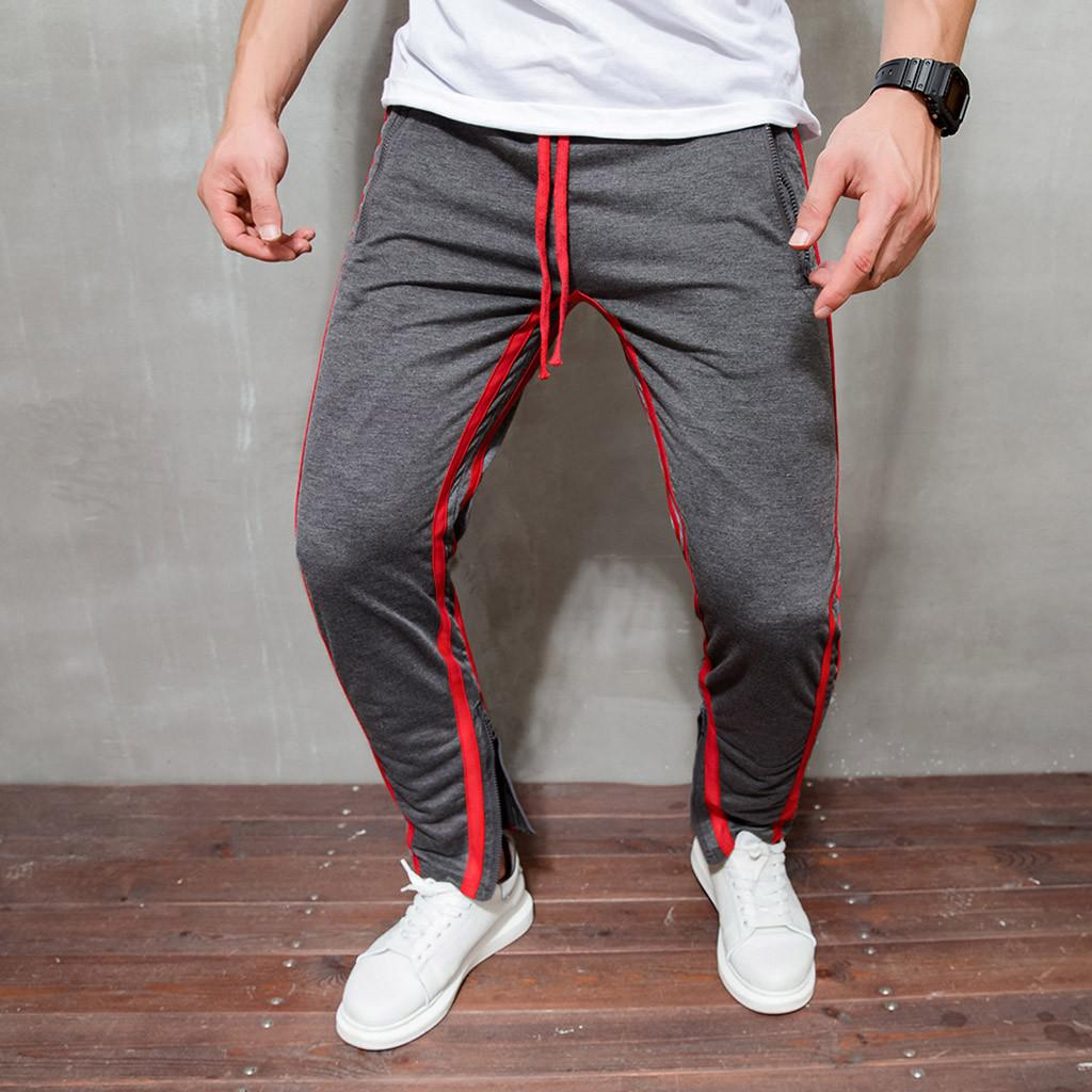 Vogue Nice High Quality Men's Casual Stripe Pants Natural Cotton Trousers White Elastic Waist Ankle-Length Man's Pants