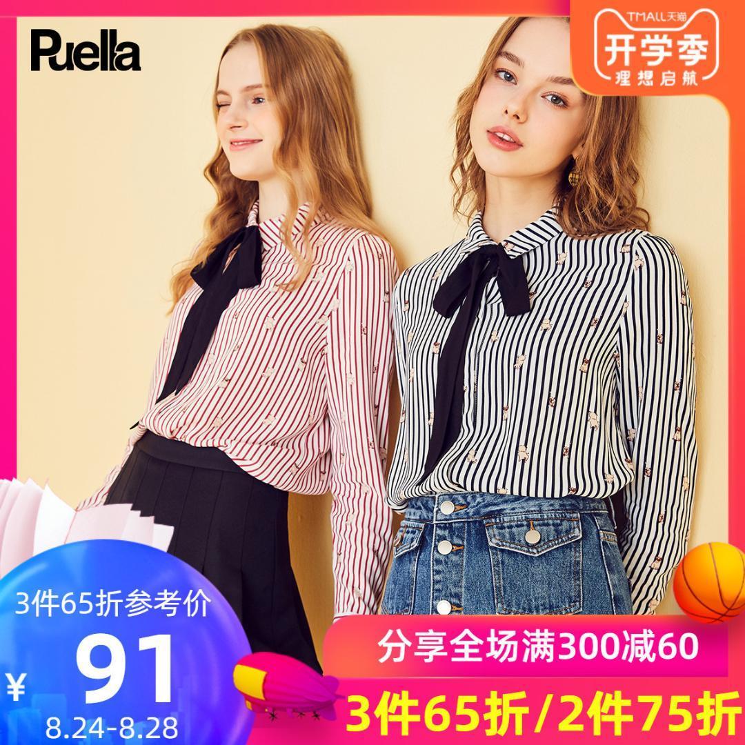 Arco camisa de la mujer 2019 Fondo Fácil Chalaza fresca pequeña Estudiante camisa de la raya de la chaqueta de la mujer