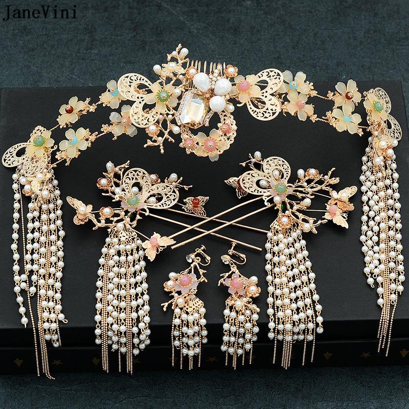JaneVini 고급스러운 중국어 고대 결혼식 신부 모자 골드 나비 머리띠 머리핀 진주 여성 쥬얼리 헤어 액세서리