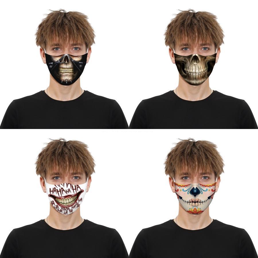 Máscara Facial miúdo máscara com filtro Máscaras Impressão Máscara ajustável Gancho de protecção poeira e Smog Equipados Com PM2.5 filtro do núcleo # 961