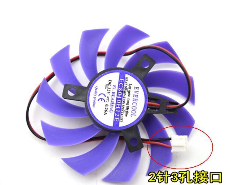 EC8010H12E 8010 12V 0.26A Diameter 7.5 Hole Position 3.6cm Ball Bearing Wind Quiet Graphics Fan