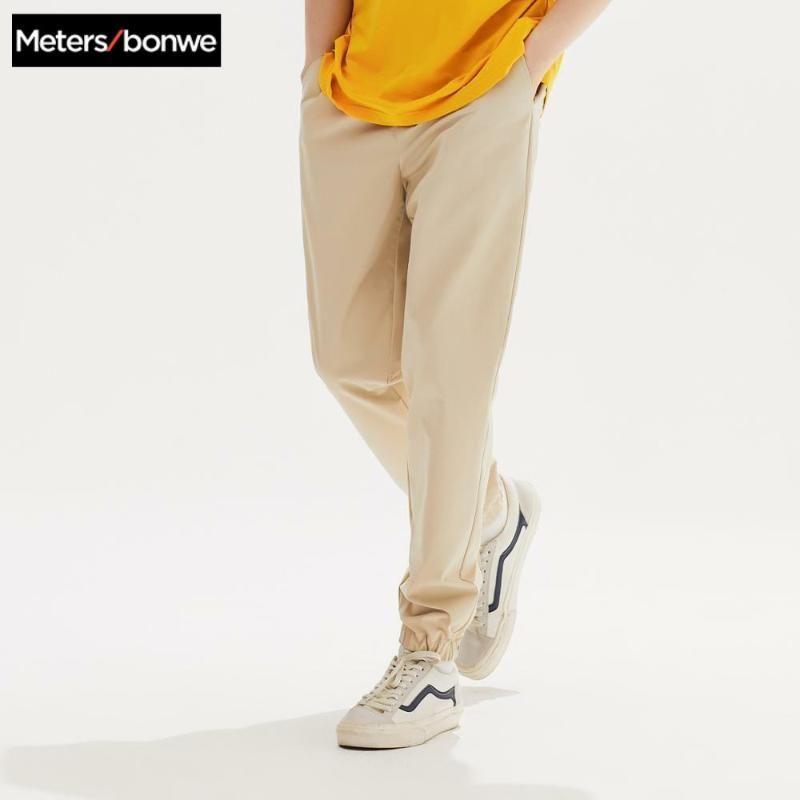 Metersbonwe Les nouveaux hommes de sport Pantalons 2020 Printemps Automne peu Décontracté Pantalons Mode pieds Faisceau Pantalon jogging Homme Marque Pantalons