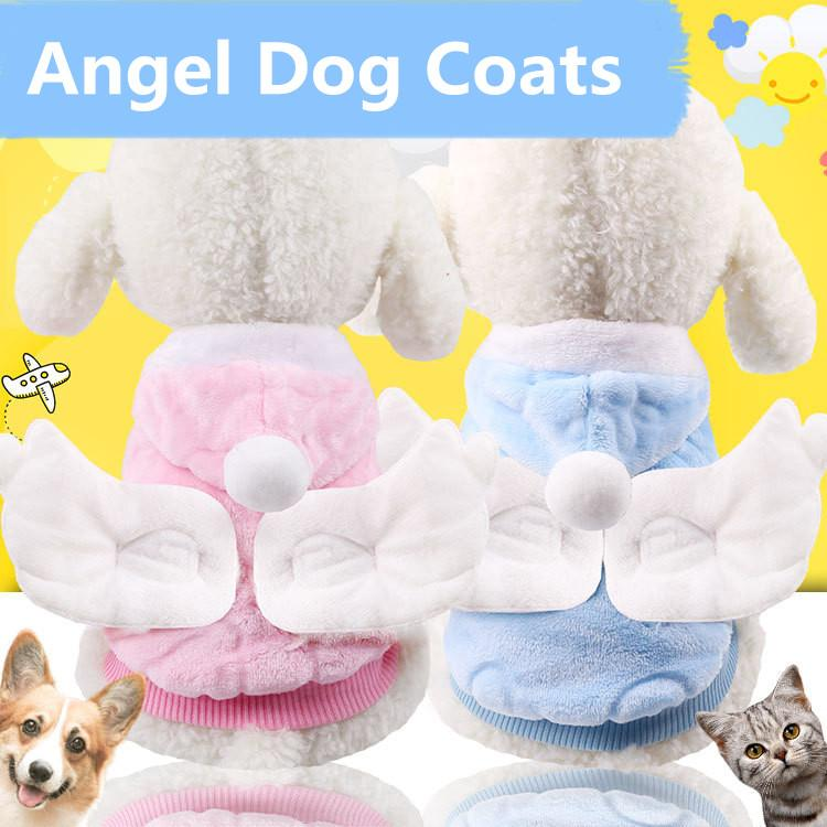 2018 Warm Winter Dog Cute Coats Soft Fleece Angel Wing Pets Jackets Candy Color Pets Supplier Chihuahua Clothes Free Shipping