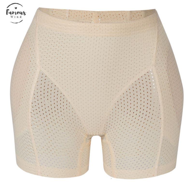 Booty Hip Enhancer Levantamiento invisible Butt Lifter Faja acolchado Bragas Push Up Bottom Boyshorts Sexy Fajas Bragas