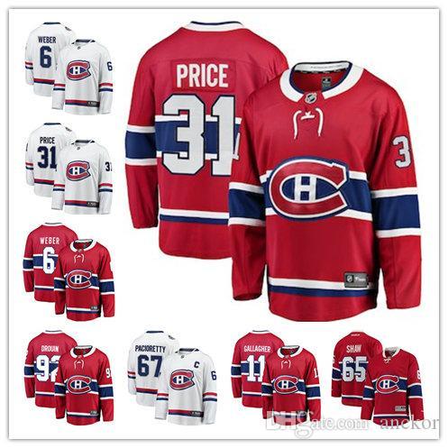 Montreal P. K. Subban Carey Precio Shea Weber Jonathan Drouin Canadiens fanáticos de marca Breakaway Inicio de hockey Jersey