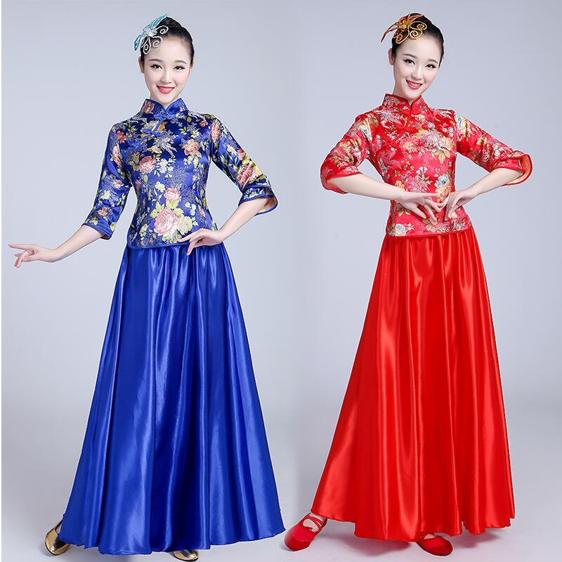 Traditional women tang suit Chinese costume beautiful dance elegant hanfu clothing Yangko Classical Dance stage wear