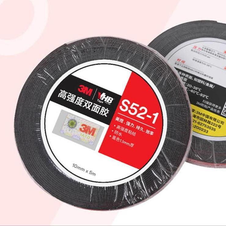 3m 5952 Cinta adhesiva de doble cara Vhb de doble cara V52 S52 Fuerte Sin rastro para la viscosidad del coche de metal al aire libre SH190727