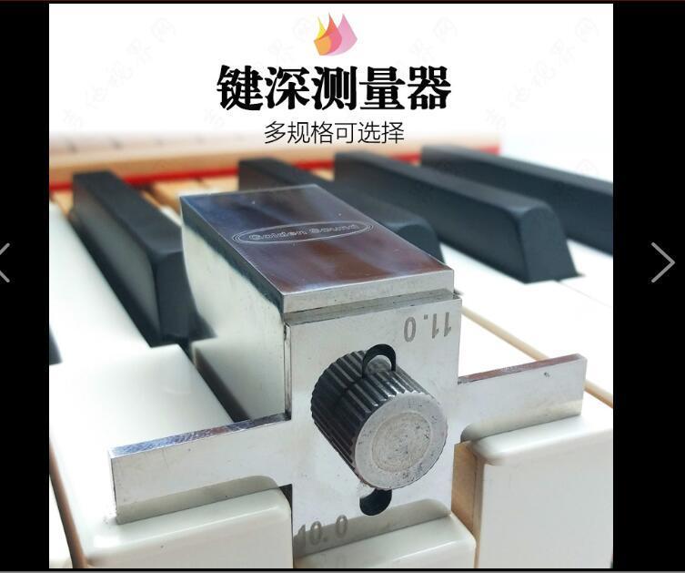 Klavier Reparatur Tuning Tool Key Tiefenmessung Untere Schlüssel Tiefe Messblock