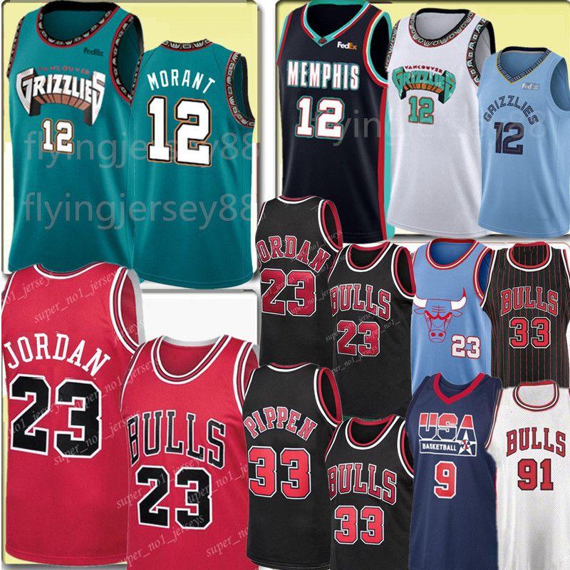 NCAA 12 ja Morant Jersey 23 Michael Scottie 33 Pippen Jersey College MJ 91 Dennis # Rodman 1996 мужские баскетбольные майки Michael