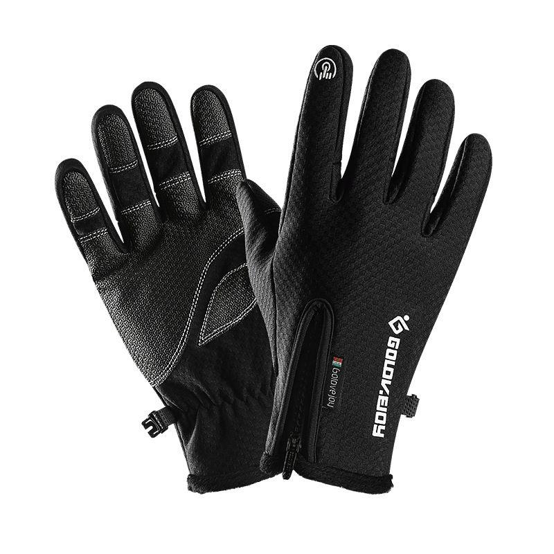New Motorcycle Biker Premium Leather Thermal Full Gloves Black S