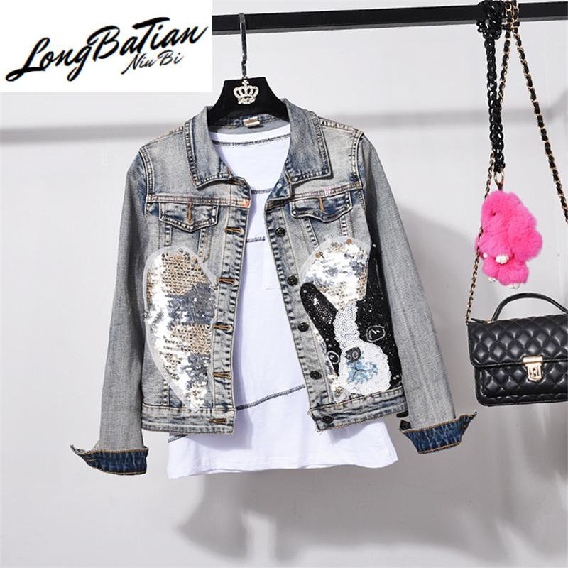Sequin Cartoon Dog Jeans Female Jacket Coat Long Pencil Pants Women Two Piece Set Plus size Slim Denim Suit Streetwear