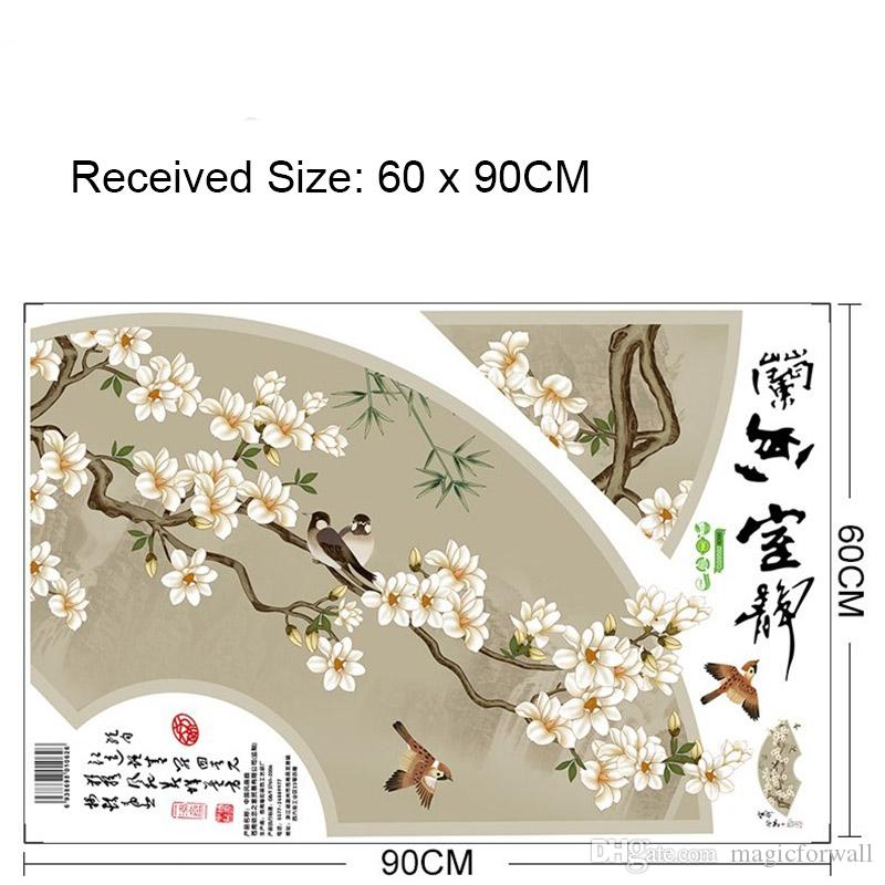 중국어 번체 팬 장식 벽화 그림 꽃 새 나무 Calligraph 벽 벽화 포스터 아트 홈 인테리어 아플리케