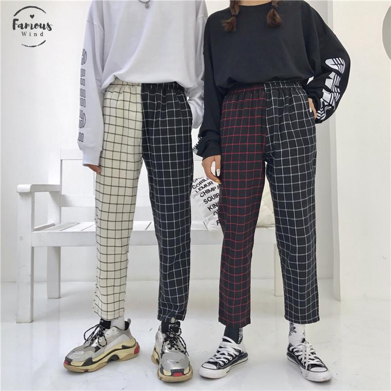 Patchwork pantalones a cuadros de las bragas de las mujeres con cordón elástico cintura recta pantalones otoño de la manera Outwear el envío de la gota de la buena calidad