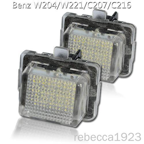 matrícula del coche LED lámparas para el Benz W204 / W221 / C207 / C216 del precio de fábrica llevó la luz de la matrícula 13.5V 6000K