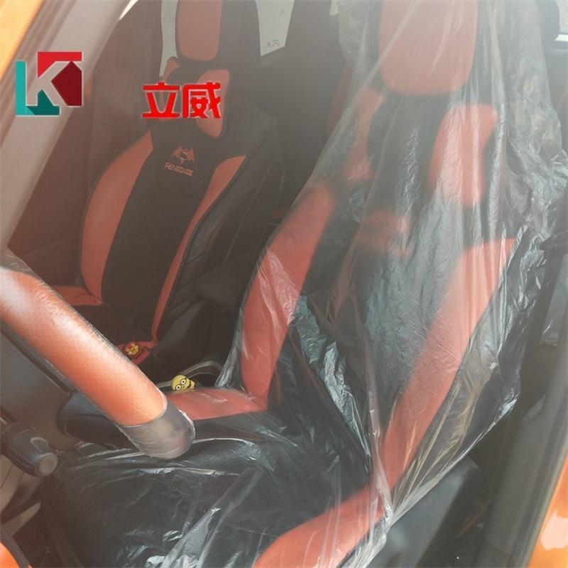 مقعد آمن واضح السيارات غطاء من البلاستيك القابل للتصرف المضادة سبلاش سيارة رئيس الأكمام الغبار حماية السيارات كراسي الأغطية الأكثر مبيعا 0 29kl E19