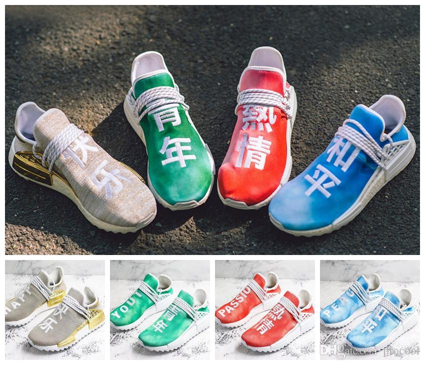 2019 NMD Human Race Running Shoes Peace
