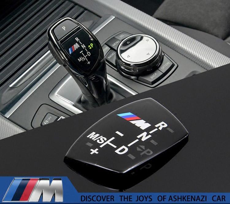 BMW E90 E92 E93 F20 F21 F30 F31 F32 F33 F34 F15 F10 F01 F11 F02 G30 M الأداء والعتاد تحول رافعة شعار Cutch