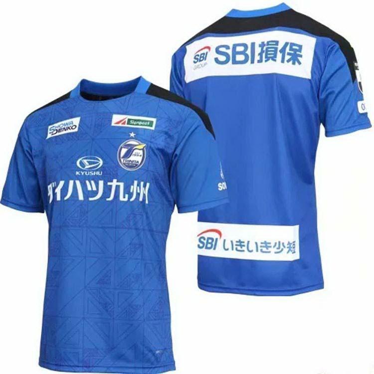 20-21 Oita Trinita Home Soccer Jersey Tailandesa Qualidade Football Jersey Camiseta Cheap Dropping Accepting Treinamento Atacado Desconto Barato