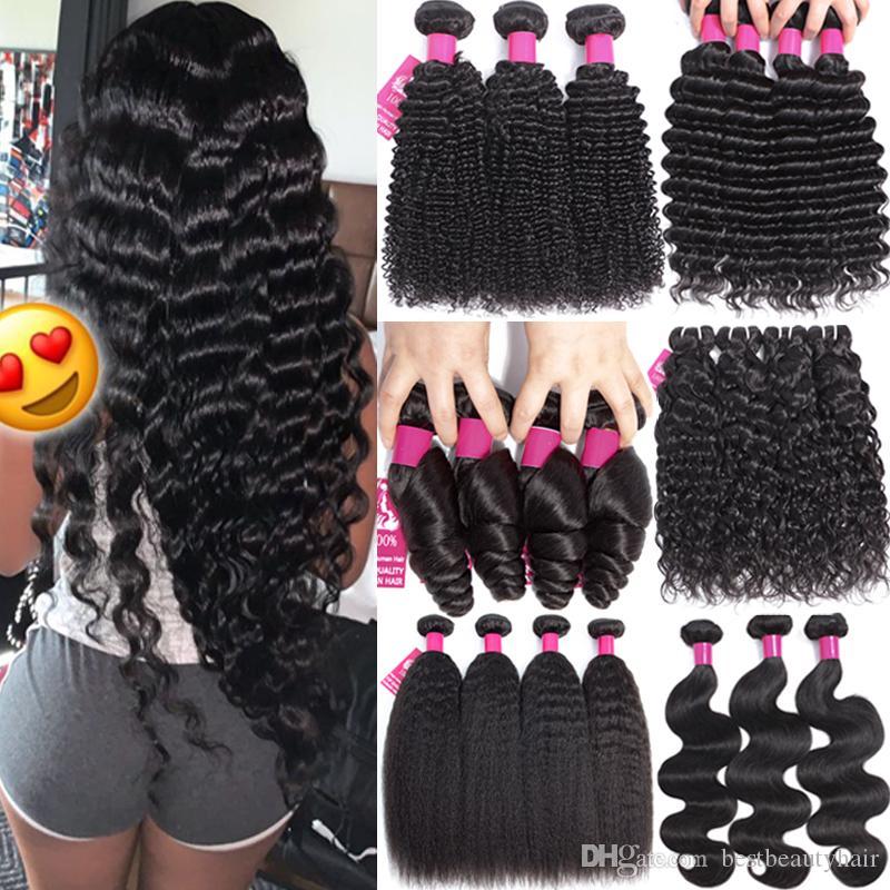 9A Brasileño Human Cabello Weave Straight Body Wave Onda profunda Rizado Rizado Ola suelta 100% Barrés Brasileño Paquete de cabello humano Malasio