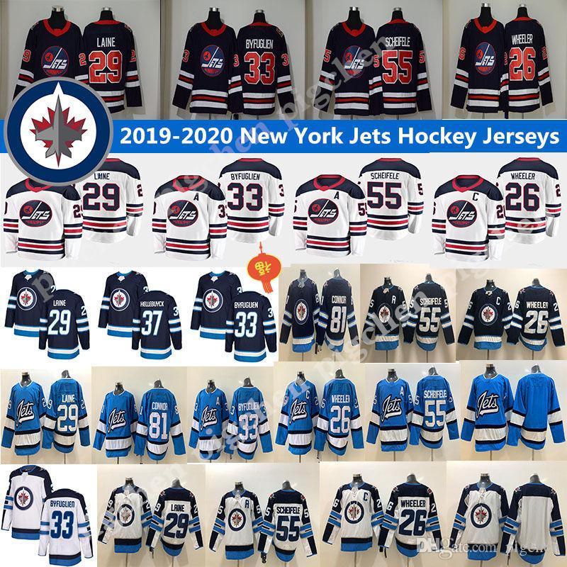 2018 Winnipeg Jets New Mens 29 Patrik Laine 26 Blake Wheeler 33 Dustinbyfuglien 55 مارك Scheifele 25 Stastny 37 Hellebuyck الهوكي الفانيلة