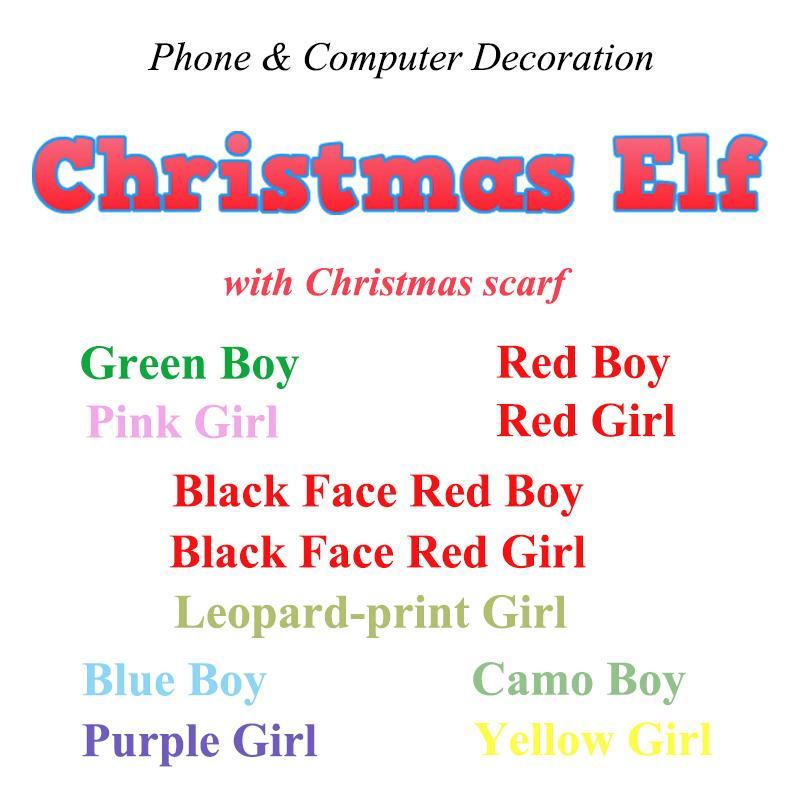 Christmas Elf Doll with Scarf Phone Computer Shelf Decoration Plush Toys Elves Xmas Dolls Mobile Accessories Kids Children Gadgets Gifts