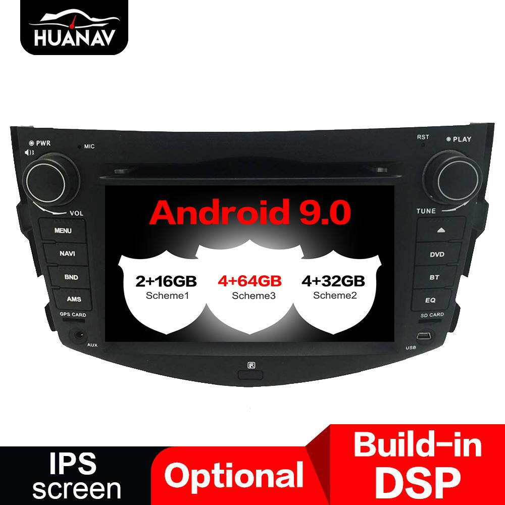 DSP Newest Android 9.0 Car CD DVD player GPS navigation For Toyota RAV4 2006-2012 car Radio Multimedia head uint recorder