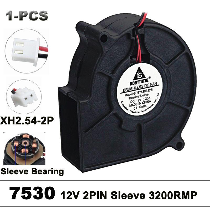 2Pcs Lot 12V 2Pin 75mm 75X30mm Computer Brushless Blower Electronic Cooling Fan