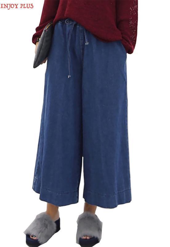 GODETEVI Plus 7% OFF vita 72 -105cm XL - 4XL denim dei jeans lunghi blu delle donne dei pantaloni 2020 grandi dimensioni pantaloni a gamba larga elastico in vita casuali