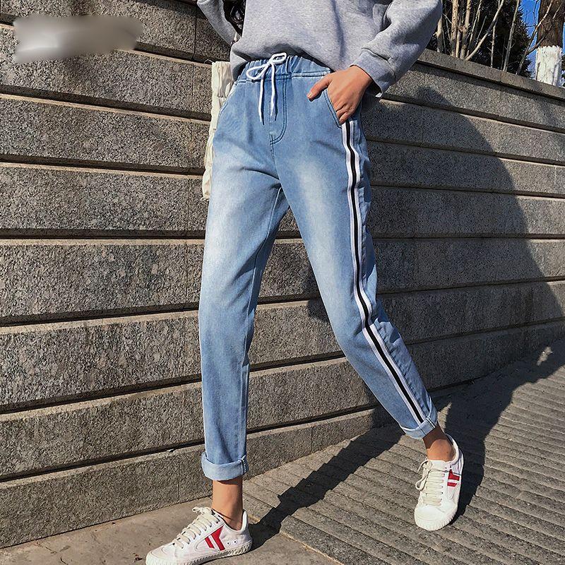 Damen Jeans Damen Hosen Freund High Waist Jeans S 5Xl Streifen Pantalon Jeans Femme 2019 Korean Style Plus Size Slim Dropshipping