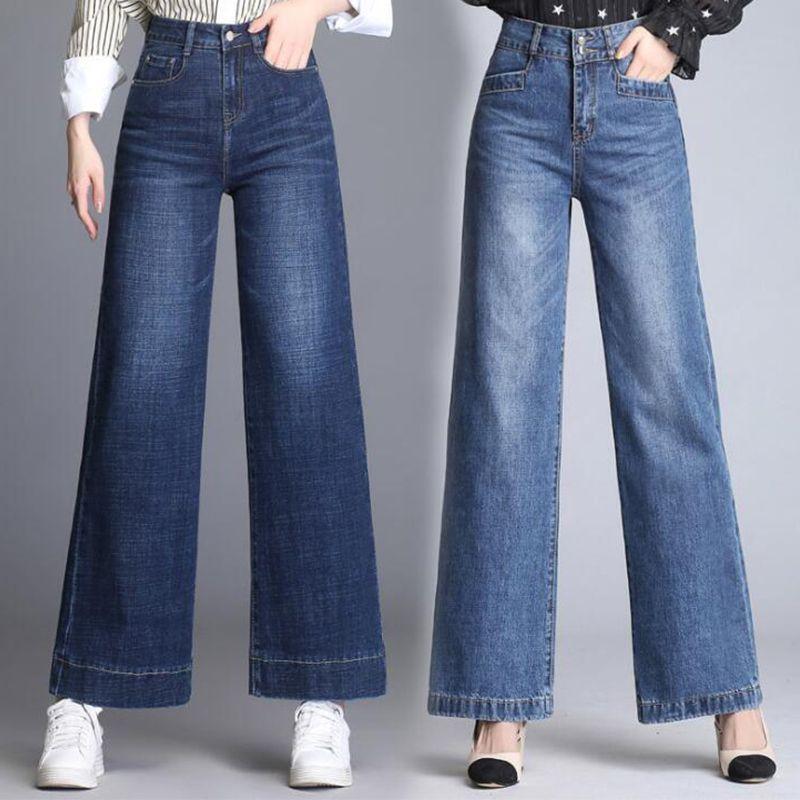High waist jeans woman denim wide leg pants women's jean femme boyfriend ripped jeans for women plus size ladies mom