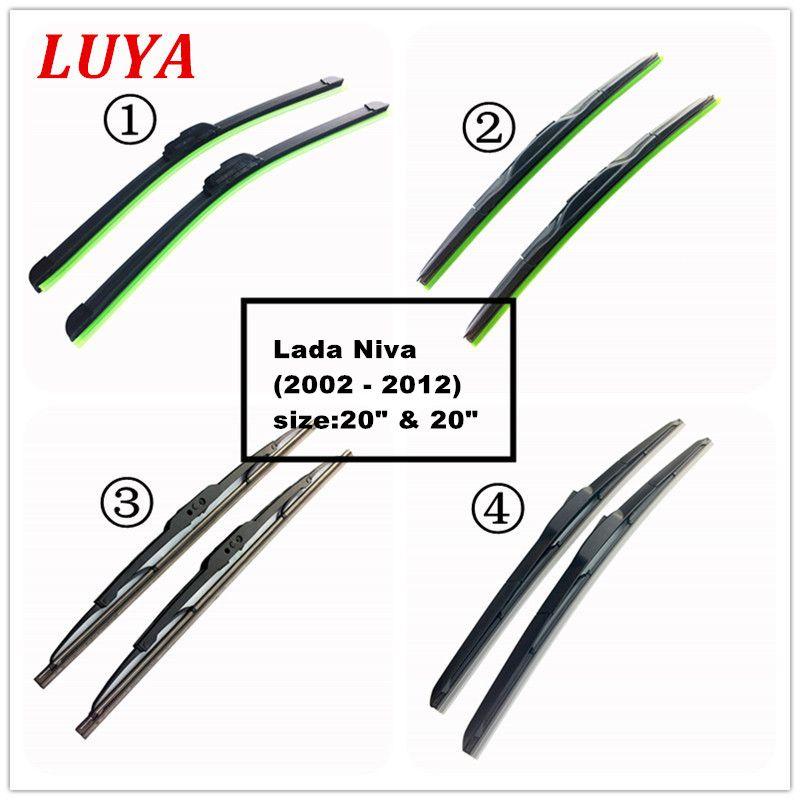 """Luya Четыре вид Щетки стеклоочистителя в лобовом стекле автомобиля стеклоочистителей для Lada Niva (2002 - 2012) размер: 20"""" 20"""""""