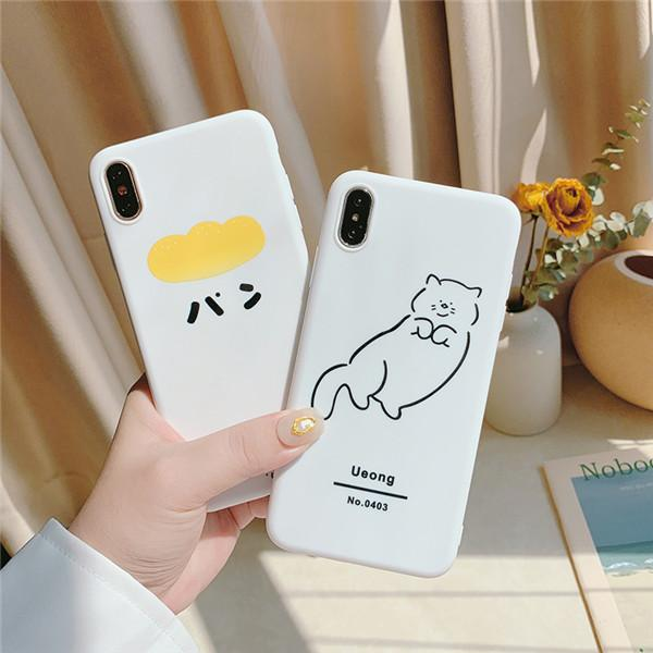 IPhone XS Max Mobile Phone Case For IPhone 11 7 8 Plus Mobile Phone, South Korea Ins White Dog, HDL Delivery