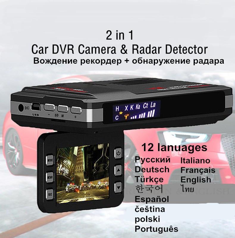 2 1 차 DVR 레코더에서 레이더 속도 감지기 G 센서 트래픽 경고 러시아어 영어 나이트 비전 대쉬 카메라 자동차 레코더