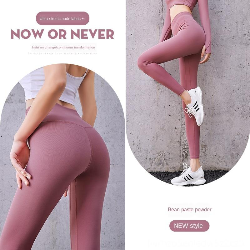 Db5HS Strumpfhosen Womens Yoga Hohe Hosen Taille Stretchy Laufen Sport-Art Nylon Soft-Naked-Feel sportlich Fitness Workout Gamaschen