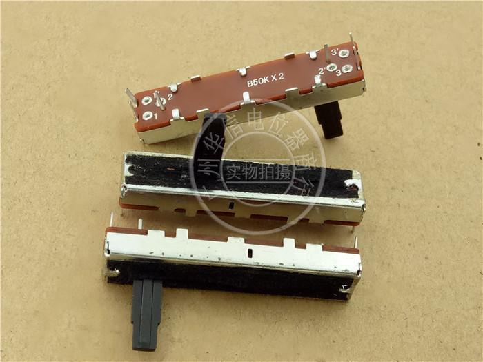Sc302g 45mm, potentiomètre d'équilibre double tondeuse manche B50k long 15mmc