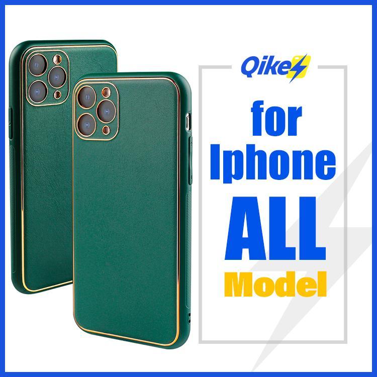Tasarımcı telefon kılıfı lüks tasarımcı telefon kılıfları iphone 11 pro max Yüksek dereceli deri