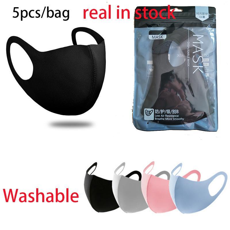 летний цвет черный розовый серый синий маска для лица анти пыль туман рот маски дышащие моющиеся предотвратить капли защитная маска вечерние маски