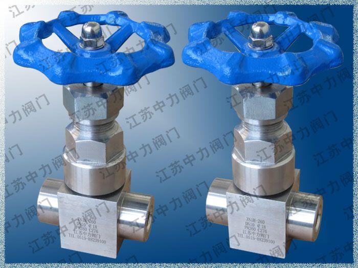 Высокого давления задвижки высокого давления кованые стальные ворота клапан Z61H высокого давления задвижка