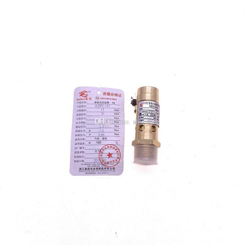 El envío libre 2pcs / lot A28X-16T DN25 DN32 DN40-clasificado 0.84MPA 1.1MPA válvula presusre tornillo compresor de aire con resorte de seguridad