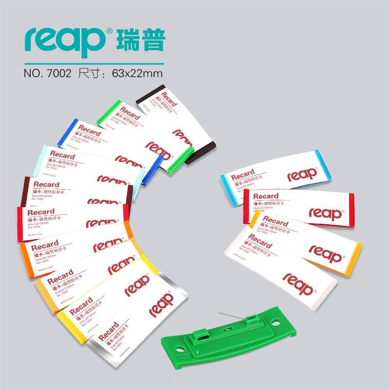 10 unids / 1 Lote Reap7002j ABS 68 * 22mm pin nombre tag badge holder pin insignias Tarjeta ID titulares de trabajo tarjeta de empleado